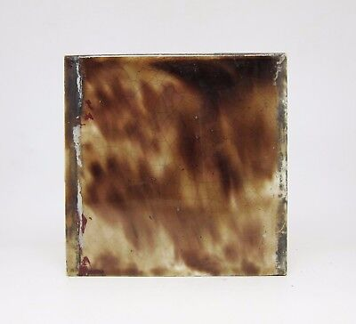 Antique Brown Mixed Colored Tile Set