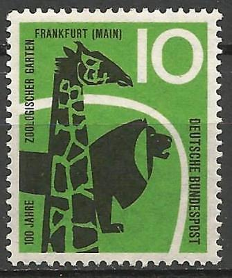 Germany (West) 1958 MNH - Centenary Frankfurt Zoo - Giraffe and Lion