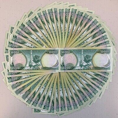 (50) 10,000 Iqd Banknotes ( Half Million Iraqi Dinar ) Authentic - Fast Delivery