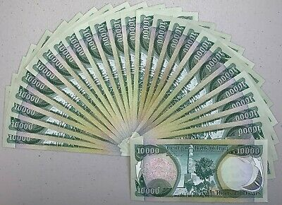 (25) 10,000 Iqd Banknotes, Quarter Million Iraqi Dinar Authentic - Fast Delivery