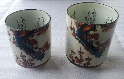 Pair of Antique Japanese Celadon Wedding Teacups with Calligraphy – Meoto Yunomi