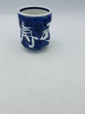 Japanese Fine Porcelain Brush Pot Blue & White Japanese Characters Dimpled Sides
