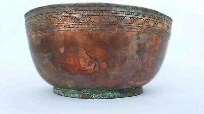 Antique Original Islamic Ottoman Copper Bowl with inscription Hand Carve 1700's