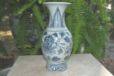 Antique Annamese Vase in the Ming Style, from South China Seas Wreck