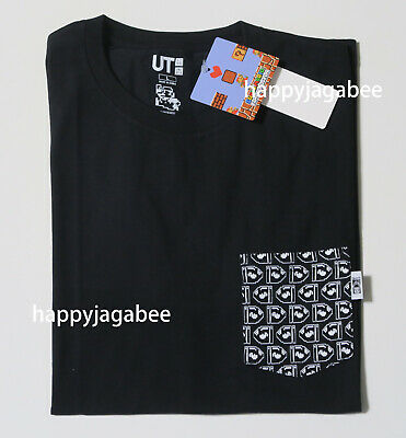 829af4cc9 ... LINE FRIENDS Graphic Tee YOU MELT MY HEART Brown NEW 419332001.
