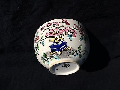 Rare Early 20th Century Minton porcelain bowl pattern B 1016 Chinese tree / urn