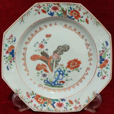 18Th C Asian Chinese Export Kangxi Octagonal Porcelain Plate China Qing Dynasty