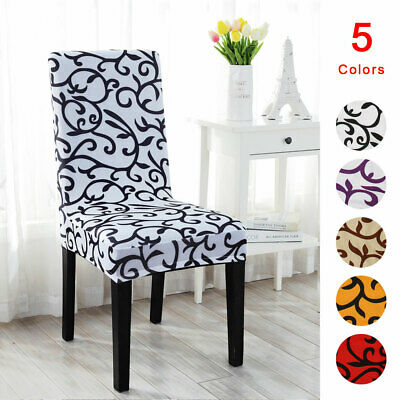 4/6pcs Dining Room Removable Chair Covers Wedding Banquet Seat Cover