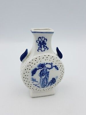 Chinese Small Porcelain Vase Reticulated Detail Blue White Wise Man Characters