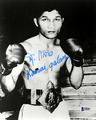 JOE FRAZIER CERTIFIED AUTHENTIC AUTOGRAPHED SIGNED 8X10 PHOTO BECKETT BAS 153208