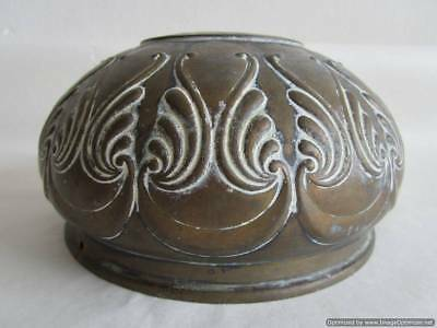 Turkey Ottoman empire, Brass hanging religious, Islamic bowl, 18th century, RRR!