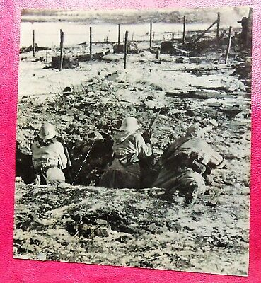 ww2 gerMAN ARMy SOLDIERS COMBAT Field Defense Trench Vtg PHOTO 1944 EAST FRONT