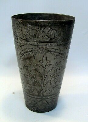 "~ Antique INDO-PERSIAN Silvered Brass Tumbler Vase 6"" Hand Tooled Cup #3, Signed"