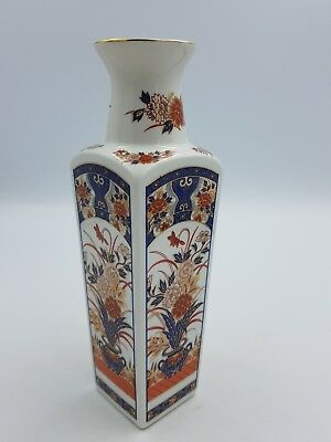 Japanese Imari Porcelain Vase Peony Floral Design Rust Red Cobalt Blue Gold