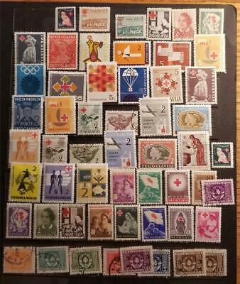 YUGOSLAVIA MH Used Postage Tax Due Official Stamp Lot E447