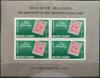 060.Maldives 1961 Imperf Stamp M/S 55Th Aniversary Of First Maldivian Stamp .Mnh
