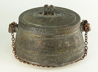 ! Antique FINE Qajar Indo-Persian Hammered Copper Food Container Lidded Bowl