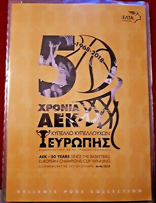 2018 Greece Commemorative 50 Years From Basket European Cup Special Pack Album