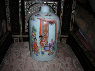 Lovely Signed Antique Famille Rose Porcelain Chinese Jug Or Vase 14X9X9