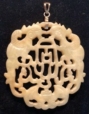 """Old Chinese white jade Carved Pendant """"Rooster's & Bat"""" 14-k Gold Finding"""