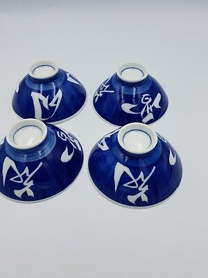 Japanese Fine Porcelain Footed Rice Soup Bowls Blue & White Characters Set Of 4