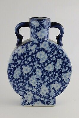 Chinese Porcelain 19th Century  Hand Painted MoonFlask Vase 21x15x 5cm