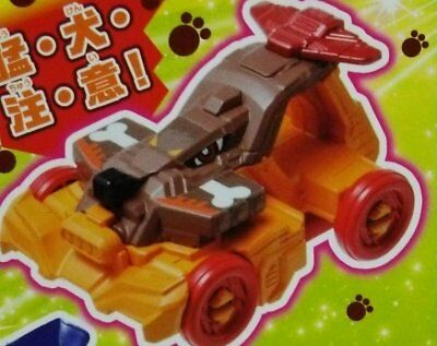 Japan Lupinranger VS Patoranger VS Vehicle lite Trigger Machine Dog Limited ver.