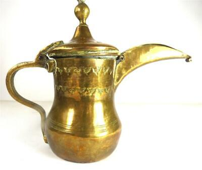 Antique Vintage Brass Middle Eastern Islamic Dallah Coffee Pot