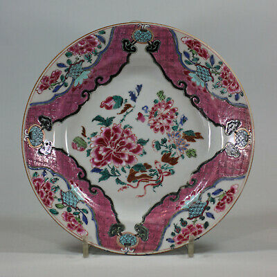 Antique Chinese famille rose plate, Qianlong (1736-95)