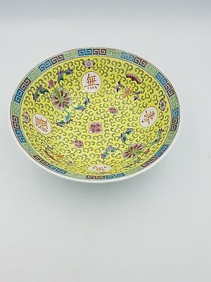 "Chinese Mun Shou Rose Longevity Yellow 9"" Fruit Deep Bowl Calligraphy & Text"
