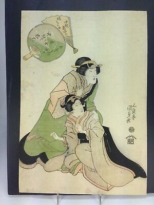 "Antique Japanese  Woodblock Print by Utagwa Kunisada 1819 ""Fighters Wife"""