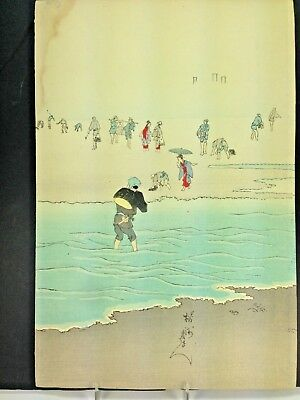 Antique Toyohara Chicanobu Japanese 1897 Woodblock Print Gathering Clams