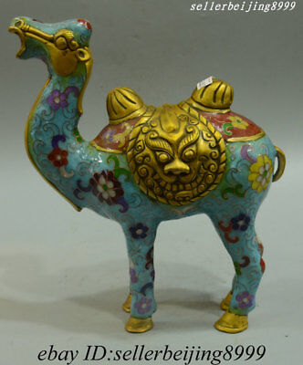 "10"" China Bronze Cloisonne Enamel Camel The Ship Of The Desert Beast Head Statue"