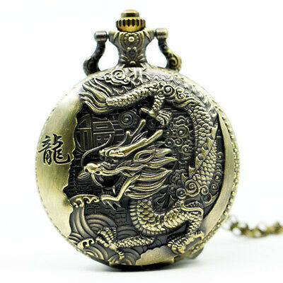 10X(Large bronze embossed Chinese style nostalgic retro big dragon pocket watY7)