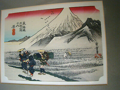 Japanese Woodblock Mountain Print Framed & Matted by Uchida Art Co @22