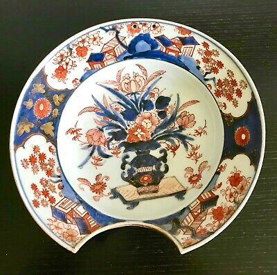 18th Century Japanese Imari Barber's Bowl - Edo Period