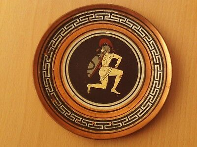 Vintage Copper Hand Painted Roman Warrior Wall Plaque Plate ~ Made in Greece.