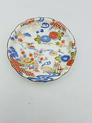 Japanese Fine Porcelain Small Shallow Plate Dish Blossom Pagodas Scalloped Edge