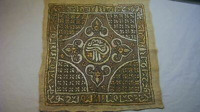Antique Middle Eastern Embroidered Islamic? Textile Muslim