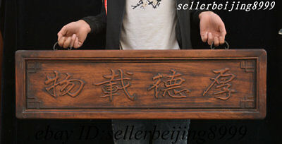 Collect Old Chinese Huang Huali Wood Social Commitment Wall Hanging Plate Statue