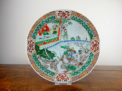 Antique Chinese Porcelain Plate Famille Verte Figures 19th Century Qing 25.5cm