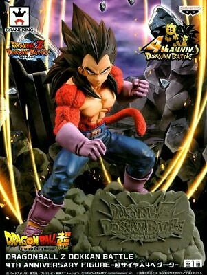 Banpresto - Dragonball Dokkan Battle 4th Anniversary Super Saiyan 4 Vegeta - NEW