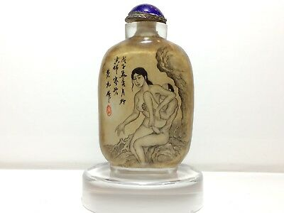 Old Erotic Chinese Inside Painted Reverse Painting Glass Snuff Bottle