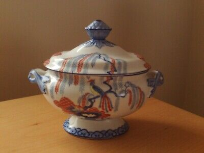 Vintage Oriental Hand Painted Tureen With Lid ~ Floral Bird & Tree Design.
