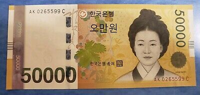 2009 South Korea 50000 Won Banknote (Uncirculated)