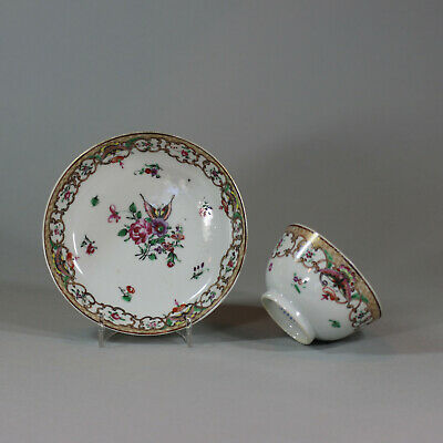 Antique Chinese famille rose teabowl and saucer, Qianlong (1736-95)