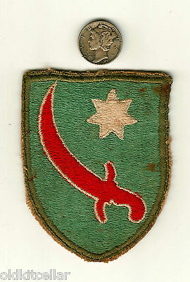 US Army Persian Gulf Command Patch, North Africa Theater, WWII, Hard to Find