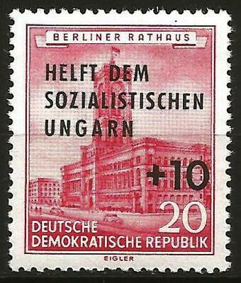 Germany (East) DDR GDR 1956 MNH - Hungarian Socialists Relief Fund - Mi-557