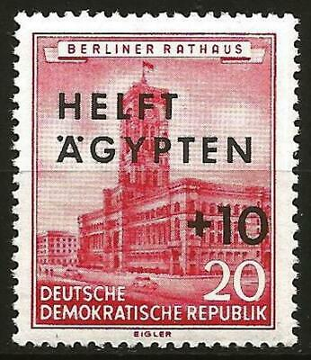 Germany (East) DDR GDR 1956 MNH - Egyptian Relief Fund - Mi-558 SG E293
