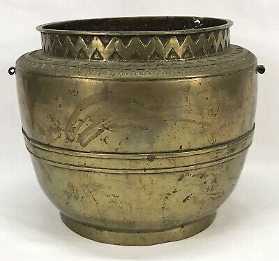 Antique Middle East Persian Islamic Damascus Ottoman Brass Bowl